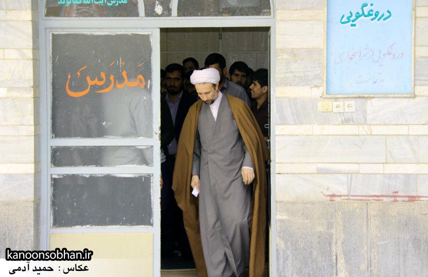 تصاویر آخرین کلاس اخلاق سال 94 حوزه علمیه کوهدشت (14)