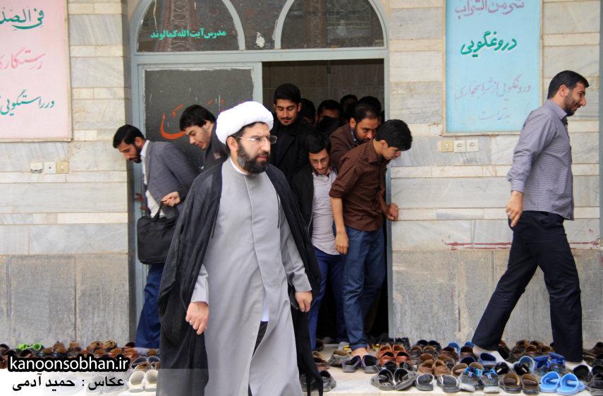 تصاویر آخرین کلاس اخلاق سال 94 حوزه علمیه کوهدشت (15)