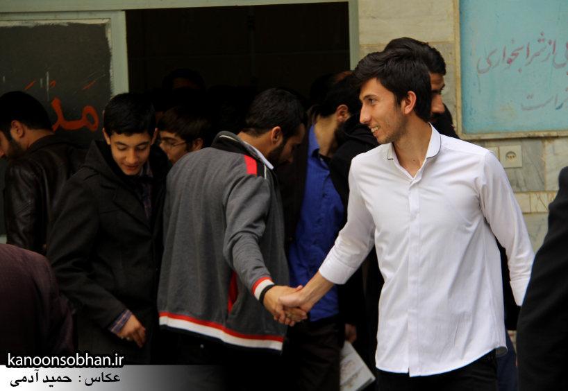 تصاویر آخرین کلاس اخلاق سال 94 حوزه علمیه کوهدشت (16)