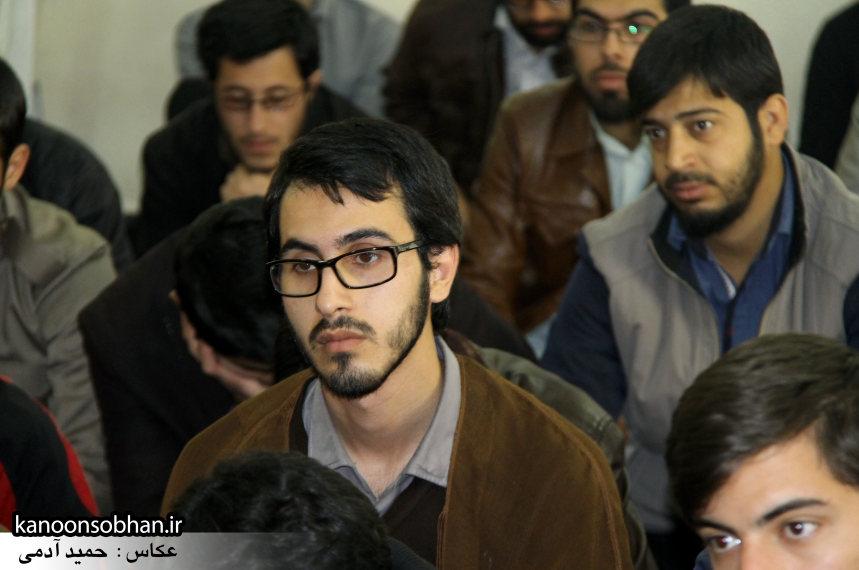 تصاویر آخرین کلاس اخلاق سال 94 حوزه علمیه کوهدشت (4)
