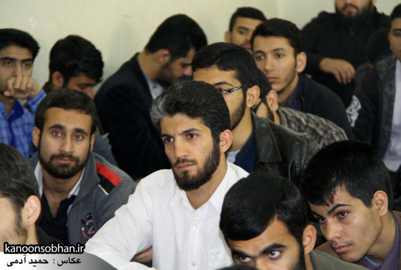 تصاویر آخرین کلاس اخلاق سال 94 حوزه علمیه کوهدشت (6)