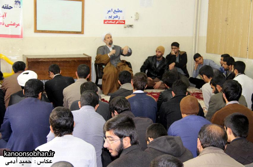 تصاویر آخرین کلاس اخلاق سال 94 حوزه علمیه کوهدشت (9)