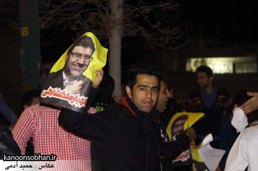 تصاویر شادی طرفداران الهیار ملکشاهی در کوهدشت (10)