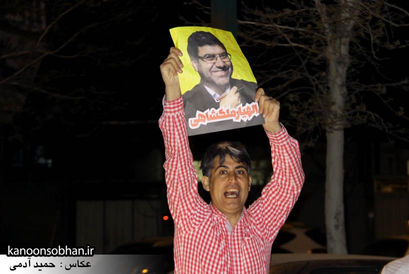 تصاویر شادی طرفداران الهیار ملکشاهی در کوهدشت (11)