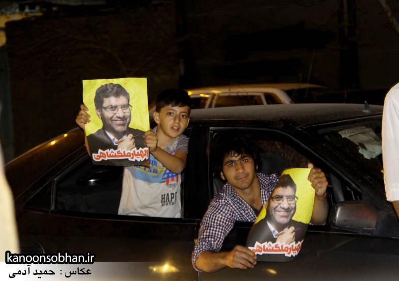 تصاویر شادی طرفداران الهیار ملکشاهی در کوهدشت (12)