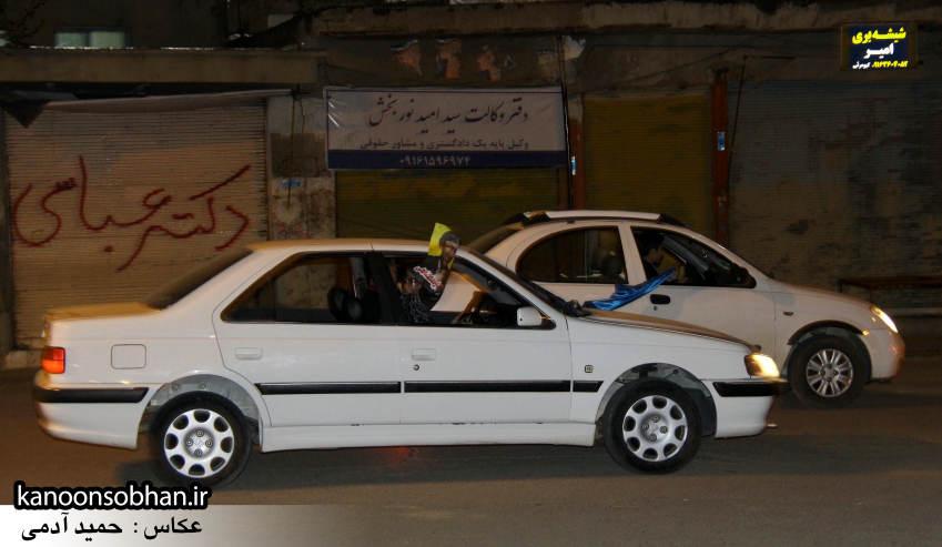 تصاویر شادی طرفداران الهیار ملکشاهی در کوهدشت (15)