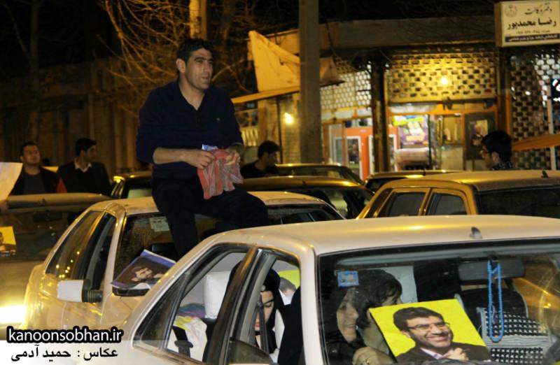 تصاویر شادی طرفداران الهیار ملکشاهی در کوهدشت (16)