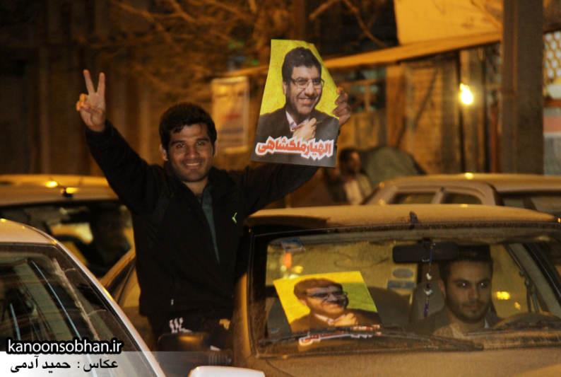تصاویر شادی طرفداران الهیار ملکشاهی در کوهدشت (18)