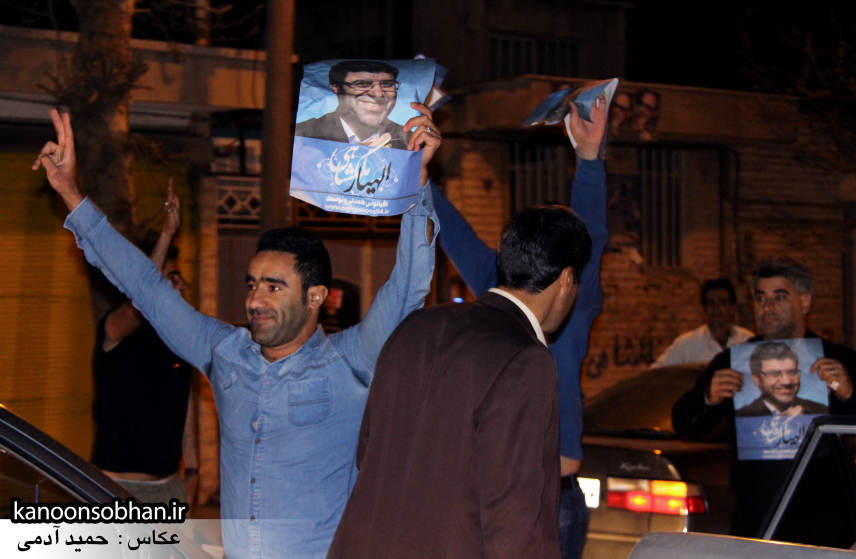 تصاویر شادی طرفداران الهیار ملکشاهی در کوهدشت (3)