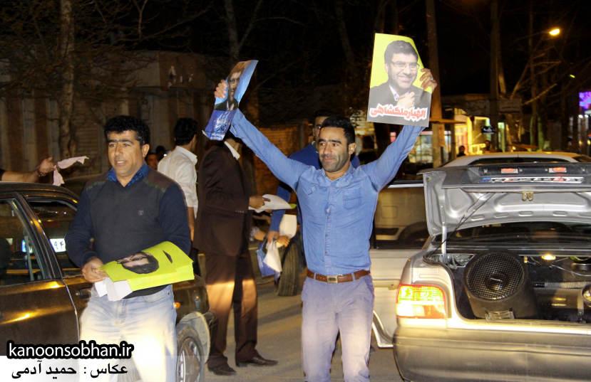 تصاویر شادی طرفداران الهیار ملکشاهی در کوهدشت (5)