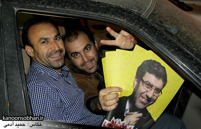 تصاویر شادی طرفداران الهیار ملکشاهی در کوهدشت (6)