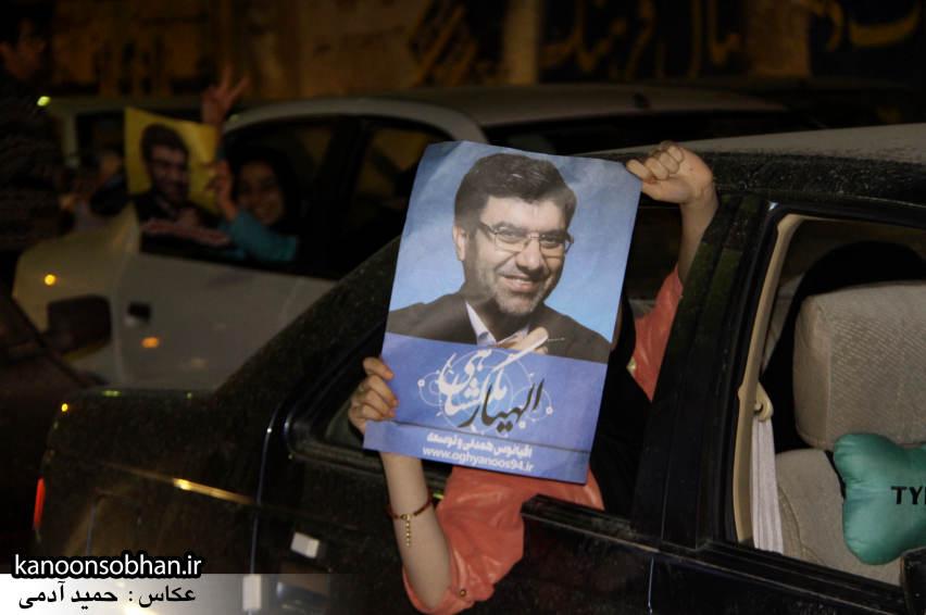 تصاویر شادی طرفداران الهیار ملکشاهی در کوهدشت (7)