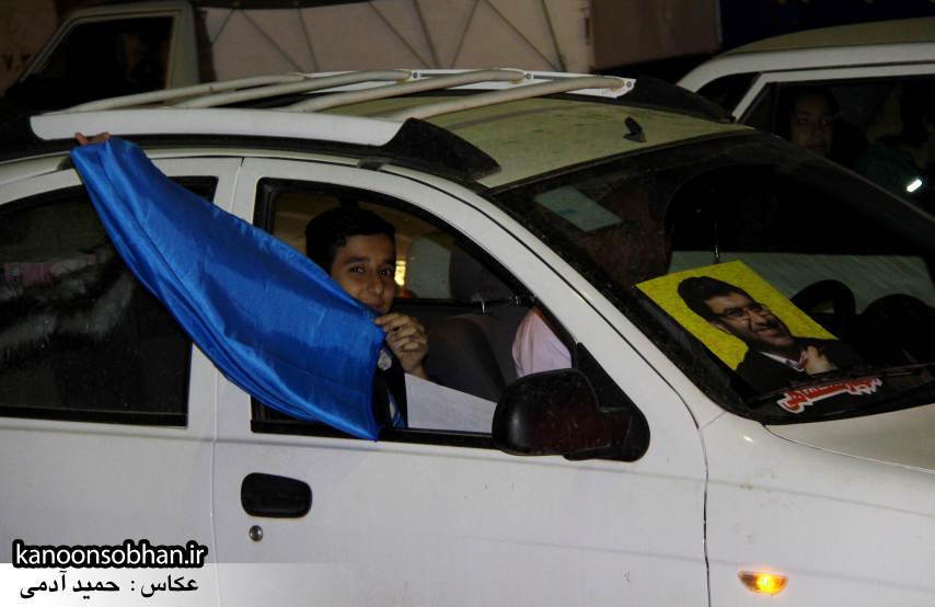 تصاویر شادی طرفداران الهیار ملکشاهی در کوهدشت (9)