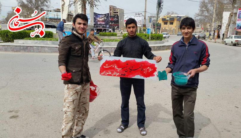 تصاویر فعالیت موکب جوانان عاشورایی کوهدشت در ایام فاطمیه(س) (9)