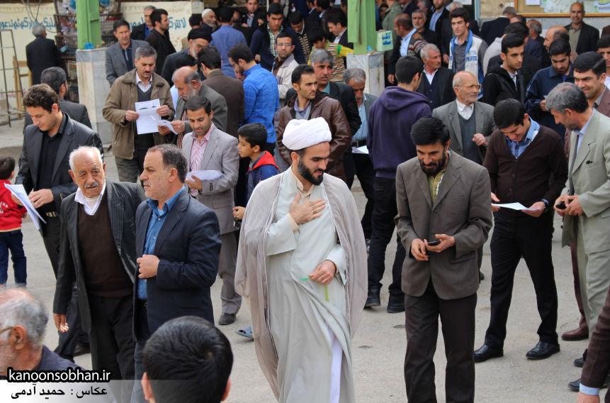 تصاویر نمازجمعه ۱۴ اسفند ۹۴ کوهدشت (41)
