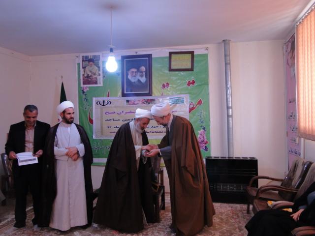 مراسم تجلیل از سفیران صبح در کوهدشت (5)