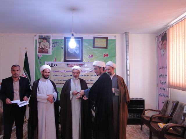 مراسم تجلیل از سفیران صبح در کوهدشت (7)