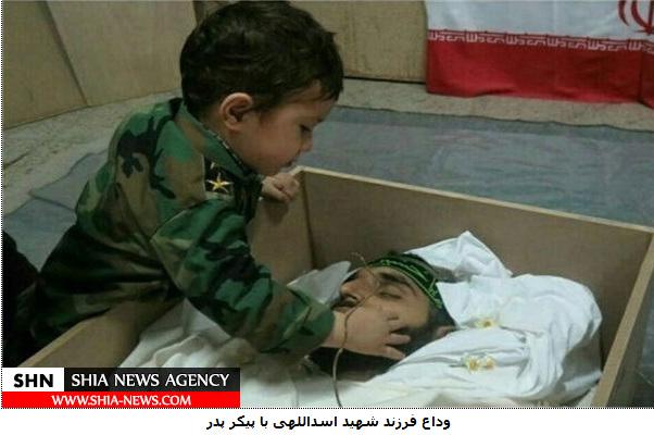 کودک مدافع حرم
