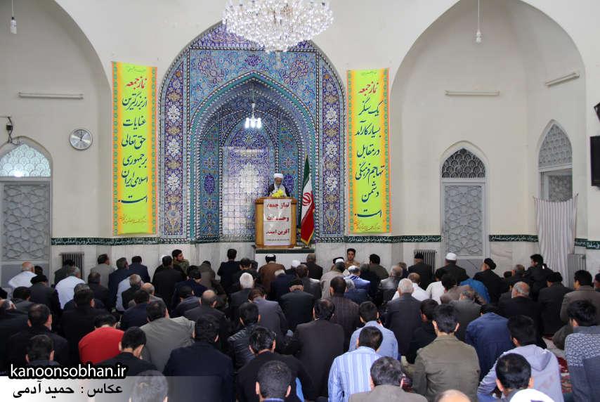 گزارش تصویری اولین نماز جمعه سال ۹۵ کوهدشت (3)