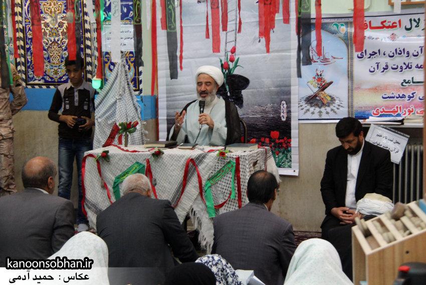 تصاویر تجلیل از پدران آسمانی در مسجد جامع کوهدشت (12)