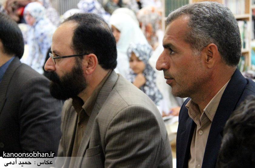 تصاویر تجلیل از پدران آسمانی در مسجد جامع کوهدشت (18)
