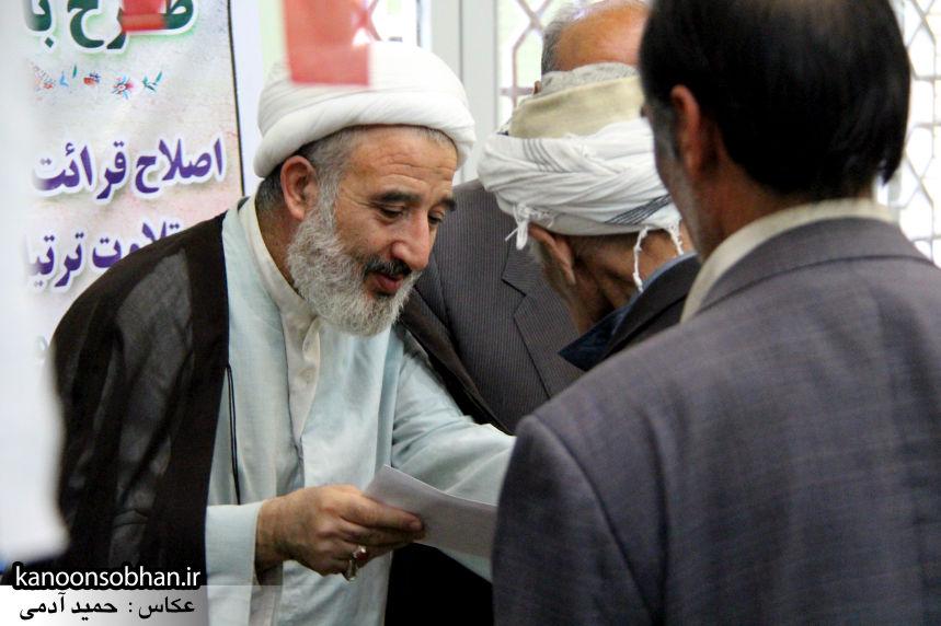 تصاویر تجلیل از پدران آسمانی در مسجد جامع کوهدشت (19)