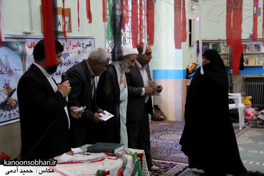 تصاویر تجلیل از پدران آسمانی در مسجد جامع کوهدشت (21)