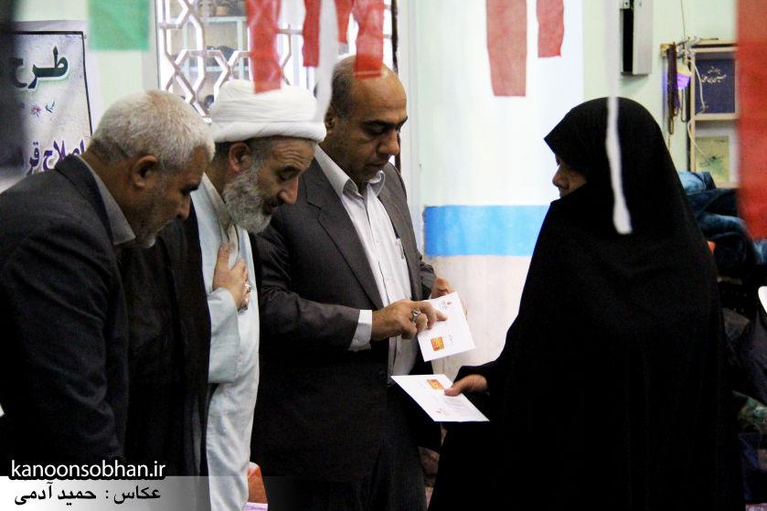 تصاویر تجلیل از پدران آسمانی در مسجد جامع کوهدشت (22)