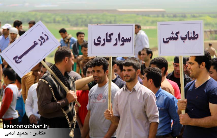 تصاویر جشنواره بازي هاي بومي و محلي کوهدشت (10)