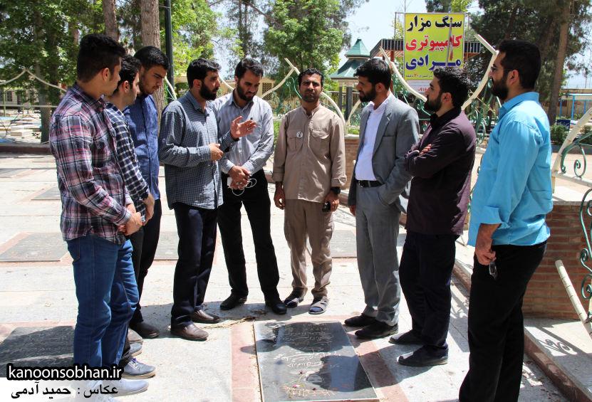 سفر مسئول جبهه فرهنگی استان لرستان به کوهدشت (15)