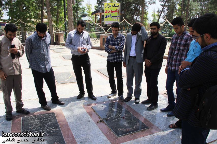 سفر مسئول جبهه فرهنگی استان لرستان به کوهدشت (16)