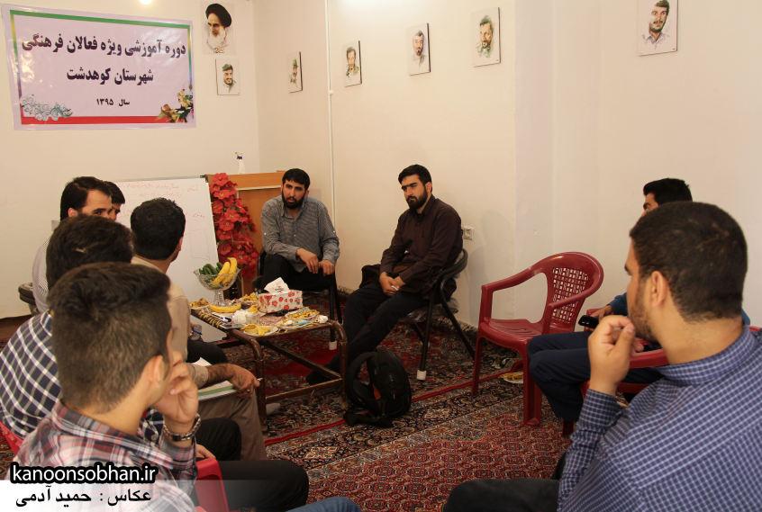 سفر مسئول جبهه فرهنگی استان لرستان به کوهدشت (8)