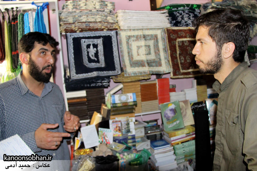 سفر مسئول جبهه فرهنگی استان لرستان به کوهدشت (9)