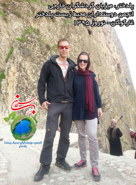سفر گردشگران هلندی به پلدختر (1)