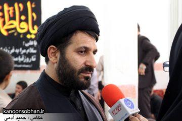 موسوي کانون مساجد لرستان