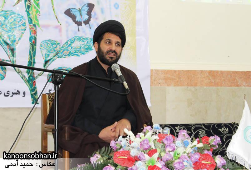 موسوي کانون مساجد