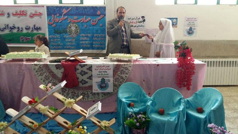 تصاویرجشن تکلیف و الفبا در مدرسه باغ مینو کوهدشت (11)