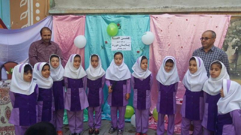 تصاویرجشن تکلیف و الفبا در مدرسه باغ مینو کوهدشت (16)