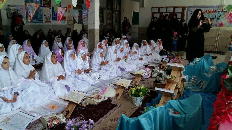 تصاویرجشن تکلیف و الفبا در مدرسه باغ مینو کوهدشت (5)