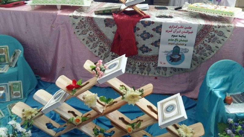 تصاویرجشن تکلیف و الفبا در مدرسه باغ مینو کوهدشت (6)