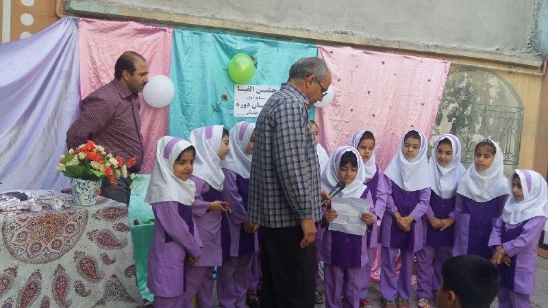 تصاویرجشن تکلیف و الفبا در مدرسه باغ مینو کوهدشت (8)