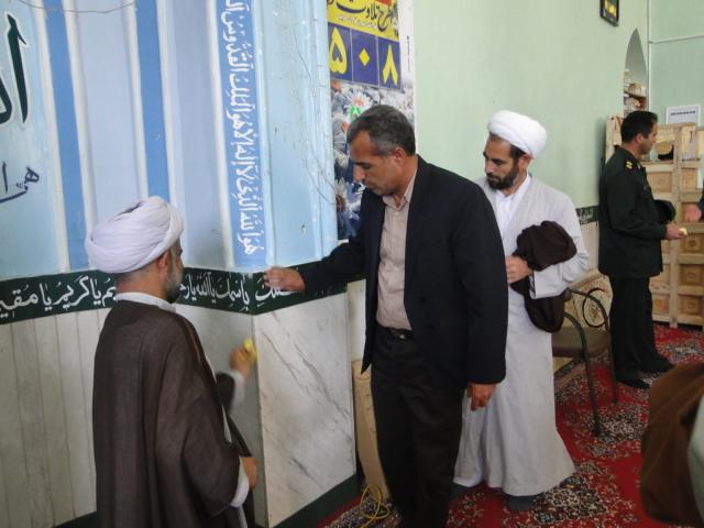 تصاویر آئین نمادین غباروبی مساجد کوهدشت (5)