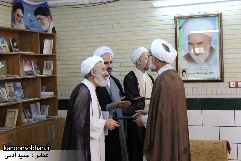 تصاویر بزرگداشت روز معلم حوزه علمیه کوهدشت در مرقد آیت الله مروجی(ره) (36)