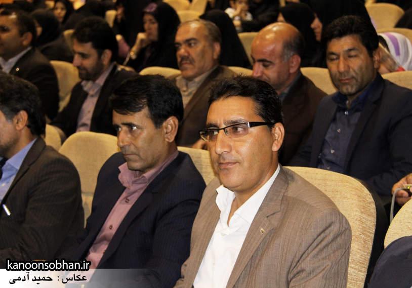 تصاویر بزگداشت روز معلم در کوهدشت (11)