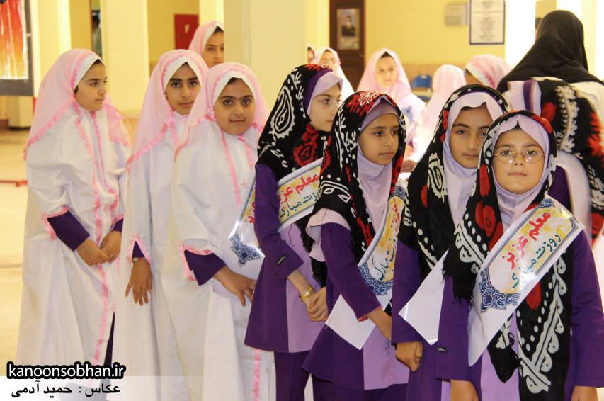 تصاویر بزگداشت روز معلم در کوهدشت (22)