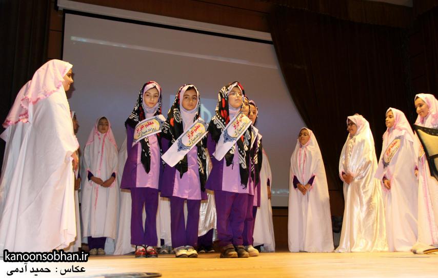 تصاویر بزگداشت روز معلم در کوهدشت (28)