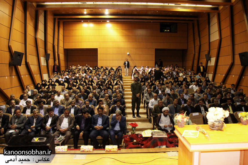 تصاویر بزگداشت روز معلم در کوهدشت (6)