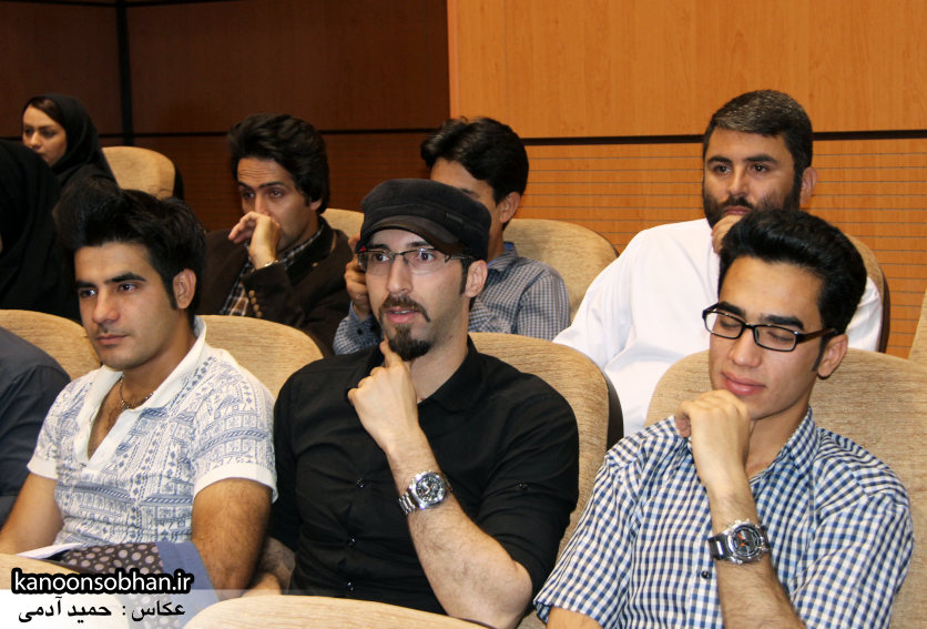 تصاویر جشنواره شعر معلم کوهدشت (11)