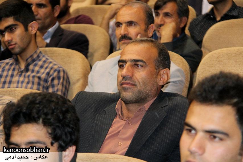 تصاویر جشنواره شعر معلم کوهدشت (14)