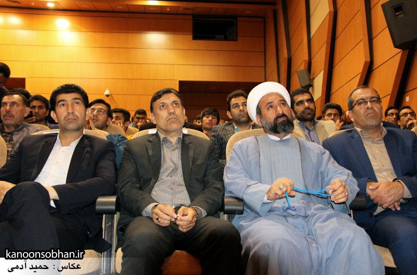 تصاویر جشنواره شعر معلم کوهدشت (17)